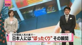 旅行客の激減の理由 ニュース.jpg