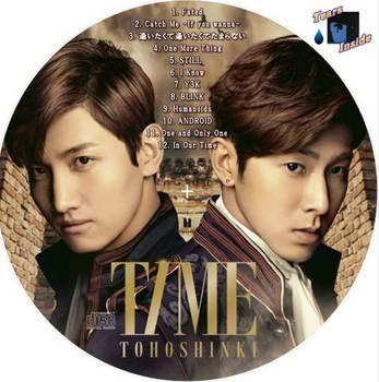 東方神起~TIME~DVDラベル.jpg