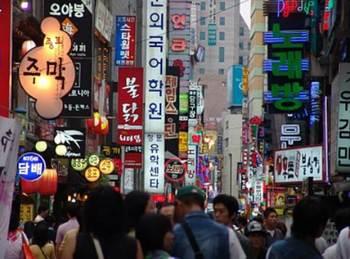 韓国の経済危機について ソウル.jpg